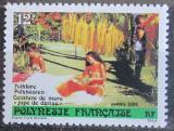 Poštovní známka Francouzská Polynésie 1986 Rukodělné umění Mi# 459
