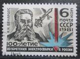 Poštovní známka SSSR 1981 Nikolaj Benardos Mi# 5065