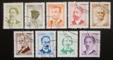 Poštovní známky Kuba 1996 Patrioti Mi# 3887-92,3936-38