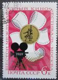 Poštovní známka SSSR 1969 Mezinárodní filmový festival Mi# 3629