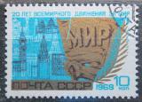 Poštovní známka SSSR 1969 Světové mírové hnutí Mi# 3636