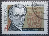 Poštovní známka SSSR 1969 Ivan Kotljarevskij, spisovatel Mi# 3638