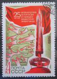 Poštovní známka SSSR 1969 Osvobození Běloruska, 25. výročí Mi# 3640
