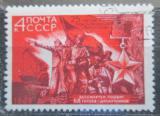 Poštovní známka SSSR 1969 Osvobození Nikolajeva, 25. výročí Mi# 3643
