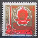 Poštovní známka SSSR 1969 Osvobození Ukrajiny, 25. výročí Mi# 3678