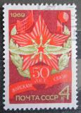 Poštovní známka SSSR 1969 Armádní sdělovací prostředky, 50. výročí Mi# 3686