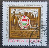 Poštovní známka SSSR 1970 Osvobození Maďarska, 25. výročí Mi# 3747