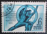 Poštovní známka SSSR 1970 Spolek demokratické mládeže, 25. výročí Mi# 3768