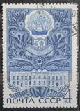 Poštovní známka SSSR 1970 Tatarská republika, 50. výročí Mi# 3770