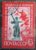 Poštovní známka SSSR 1971 FIR, 20. výročí Mi# 3892