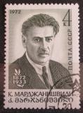 Poštovní známka SSSR 1972 Konstantin Mardžanišvili, herec Mi# 4048