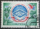 Poštovní známka SSSR 1972 Muzeum zpráv Mi# 4049