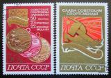 Poštovní známky SSSR 1972 LOH Mnichov Mi# 4059-60