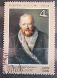 Poštovní známka SSSR 1973 Umění Mi# 4106