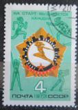 Poštovní známka SSSR 1973 Sportovní odznak Mi# 4124