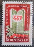 Poštovní známka SSSR 1974 Rada RVHP, 25. výročí Mi# 4205