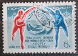 Poštovní známka SSSR 1974 ME žen v rychlobruslení Mi# 4206