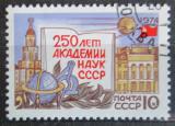Poštovní známka SSSR 1974 Akademie věd, 250. výročí Mi# 4207