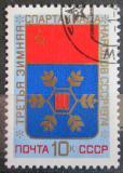 Poštovní známka SSSR 1974 Zimní spartakiáda Mi# 4212