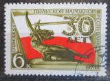 Poštovní známka SSSR 1974 Polská lidová rep., 30. výročí Mi# 4255