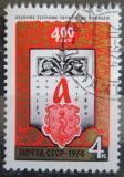 Poštovní známka SSSR 1974 Ruský slovník, 400. výročí Mi# 4272