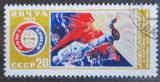 Poštovní známka SSSR 1975 Průzkum vesmíru Mi# 4357