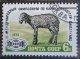 Poštovní známka SSSR 1975 Karakulská ovce Mi# 4405