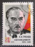Poštovní známka SSSR 1976 Konstantin Trenev, spisovatel Mi# 4472