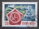 Poštovní známka SSSR 1976 Sonda na Měsíc Mi# 4557
