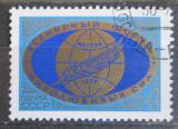 Poštovní známka SSSR 1977 Fórum světového míru Mi# 4570