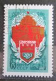 Poštovní známka SSSR 1977 Stavropol, 200. výročí Mi# 4628