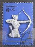 Poštovní známka SSSR 1977 LOH Moskva, lukostřelba Mi# 4643