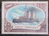Poštovní známka SSSR 1976 Ledoborec Krasin Mi# 4562