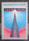 Poštovní známka SSSR 1979 Rádio Moskva, 50. výročí Mi# 4899