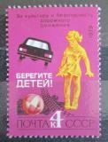 Poštovní známka SSSR 1979 Bezpečnost silničního provozu Mi# 4904