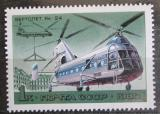 Poštovní známka SSSR 1980 Helikoptéra Jakovlev Jak-24 Mi# 4956