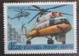 Poštovní známka SSSR 1980 Helikoptéra Mil Mi-10K Mi# 4960