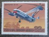 Poštovní známka SSSR 1980 Helikoptéra Mil Mi-W12 Mi# 4961
