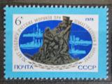 Poštovní známka SSSR 1978 Pomoc při zemětřesení v Messině Mi# 4776
