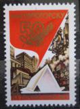 Poštovní známka SSSR 1979 Magnitogorsk, 50. výročí Mi# 4847