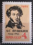 Poštovní známka SSSR 1962 Alexandr Puškin Mi# 2573
