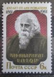 Poštovní známka SSSR 1961 Rabindranath Tagore, indický básník Mi# 2477