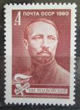 Poštovní známka SSSR 1980 Nikolaj Podvojskij, politik Mi# 4926