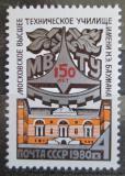 Poštovní známka SSSR 1980 Technická VŠ, 150. výročí Mi# 4973