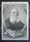 Poštovní známka SSSR 1978 Lev Tolstoj, spisovatel Mi# 4767