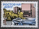 Poštovní známka SSSR 1983 Rostov na Donu Mi# 5270