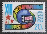 Poštovní známka SSSR 1983 Mezinárodní filmový festival Mi# 5286