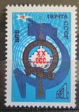 Poštovní známka SSSR 1978 Poštovní spolupráce Mi# 4774