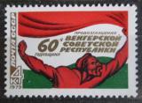 Poštovní známka SSSR 1979 Vznik Maďarska, 60. výročí Mi# 4836