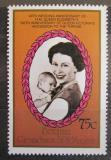 Poštovní známka Svatý Vincenc Gren. Bequia 1987 Alžběta a Charles Mi# 233